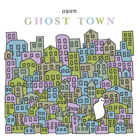 Owen - Ghost Town (Cover)