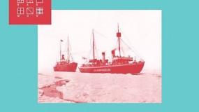 The New Raemon comparte la versión instrumental del disco 'Oh, rompehielos'