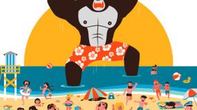 Horarios del South Pop Isla Cristina 2015