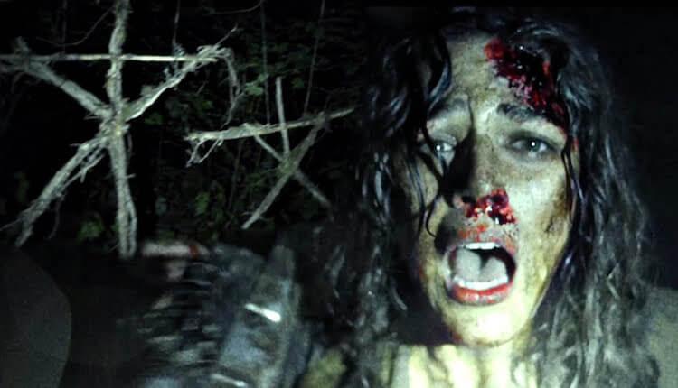 El Proyecto de la Bruja de Blair 2016 - Trailer