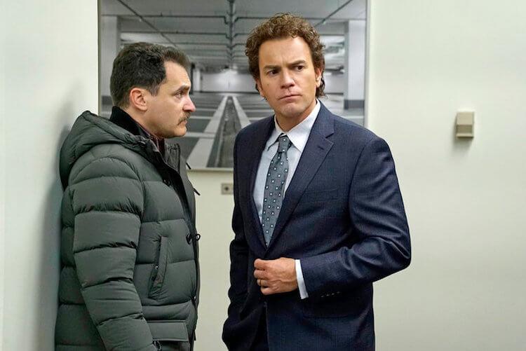 Fargo, Temporada 3 - Ewan McGregor