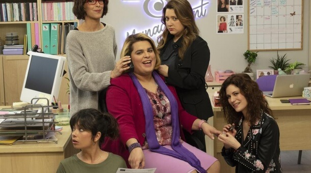 Rosalía pone su música en la temporada 2 de 'Paquita Salas'