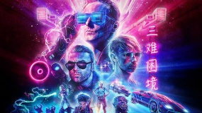 Muse anuncia nuevo disco: 'Simulation Theory'