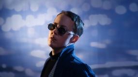 Lower Dens estrena nuevo single: 'Galapagos'