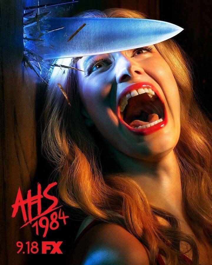 Póster de 'American Horror Story: 1984'