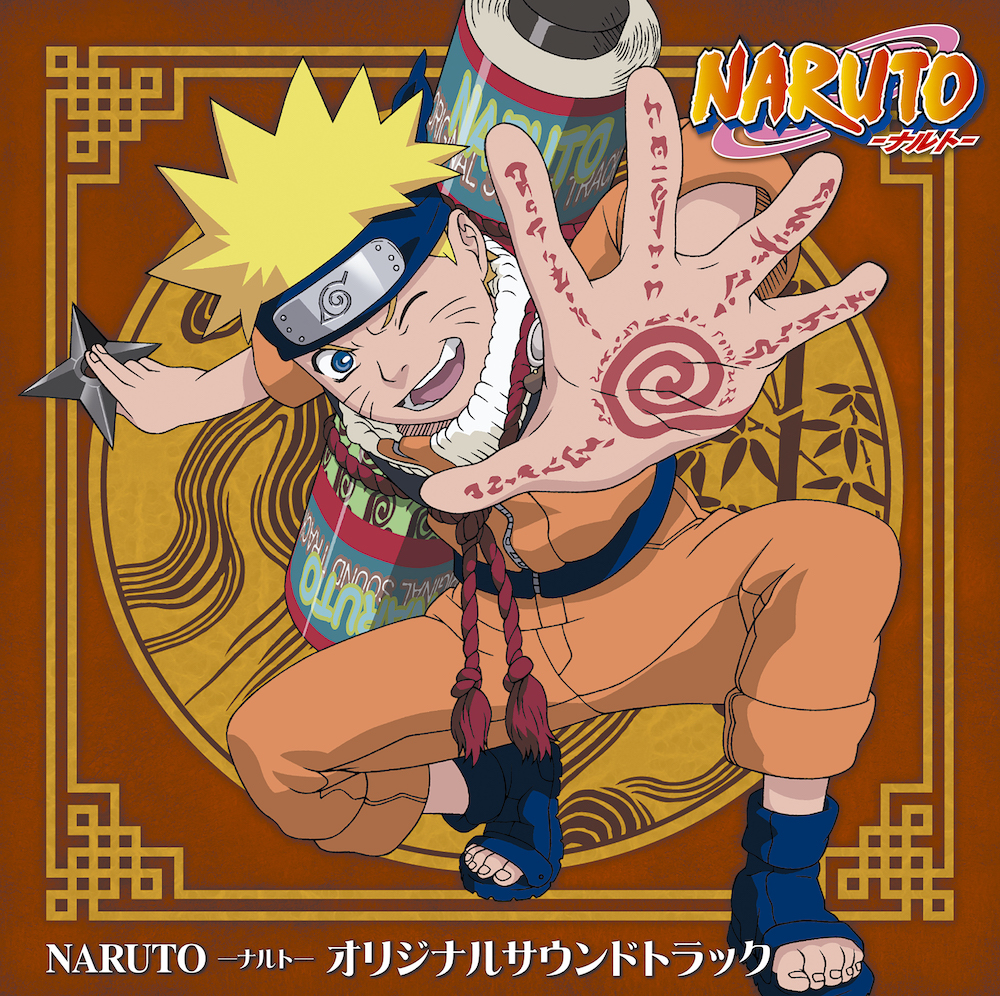 Banda Sonora y Música de Naruto